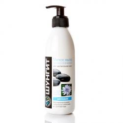 Mírně dermatologické mýdlo pro citlivou pokožku 300ml