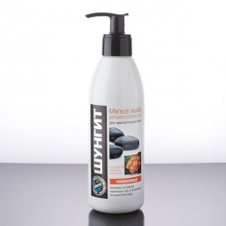 Měkké hydratační mýdlo se schungitom 300ml