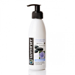 Neutrální gel na mytí obličeje 200ml